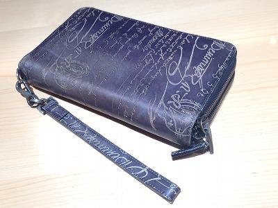 ベルルッティ ダブルジップラウンドファスナーウォレット カリグラフィ 財布 中古品